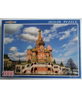 100423 - Puzzle Catedral de San Basilio, 1000 Piezas, Toysbro